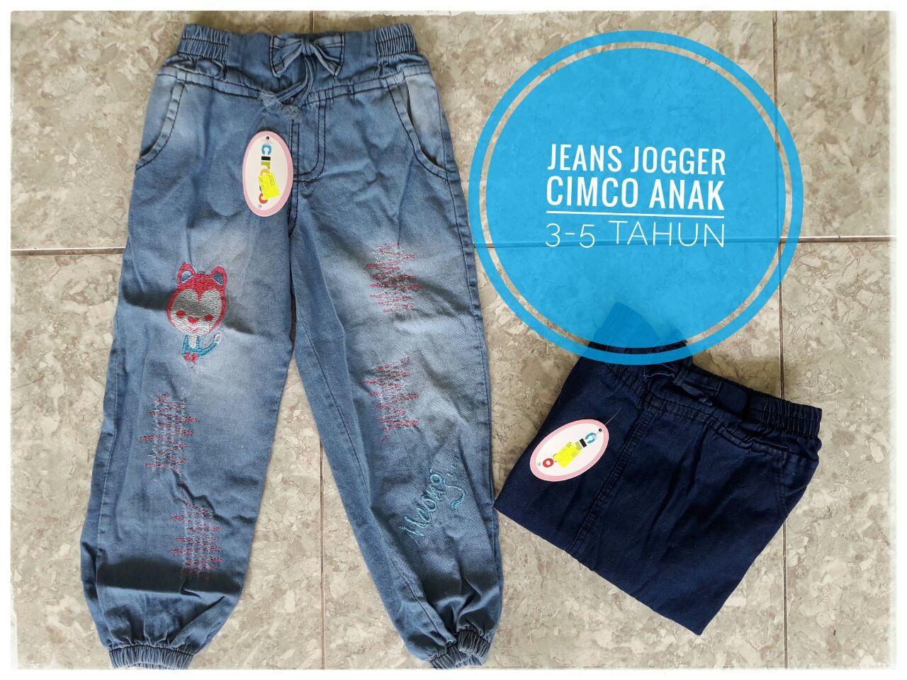 supplier jogger branded anak