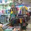 Grosir Baju Anak 11 Tahun