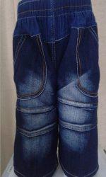 Jeans nick ana harga murah