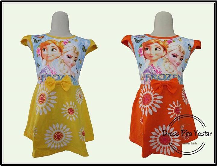 Pusat Obral Grosir Baju Anak 5000 Mukena Katun Jepang Murah Meriah Langsung Dari Pabrik Dress Anak Bahan Katun Lembut