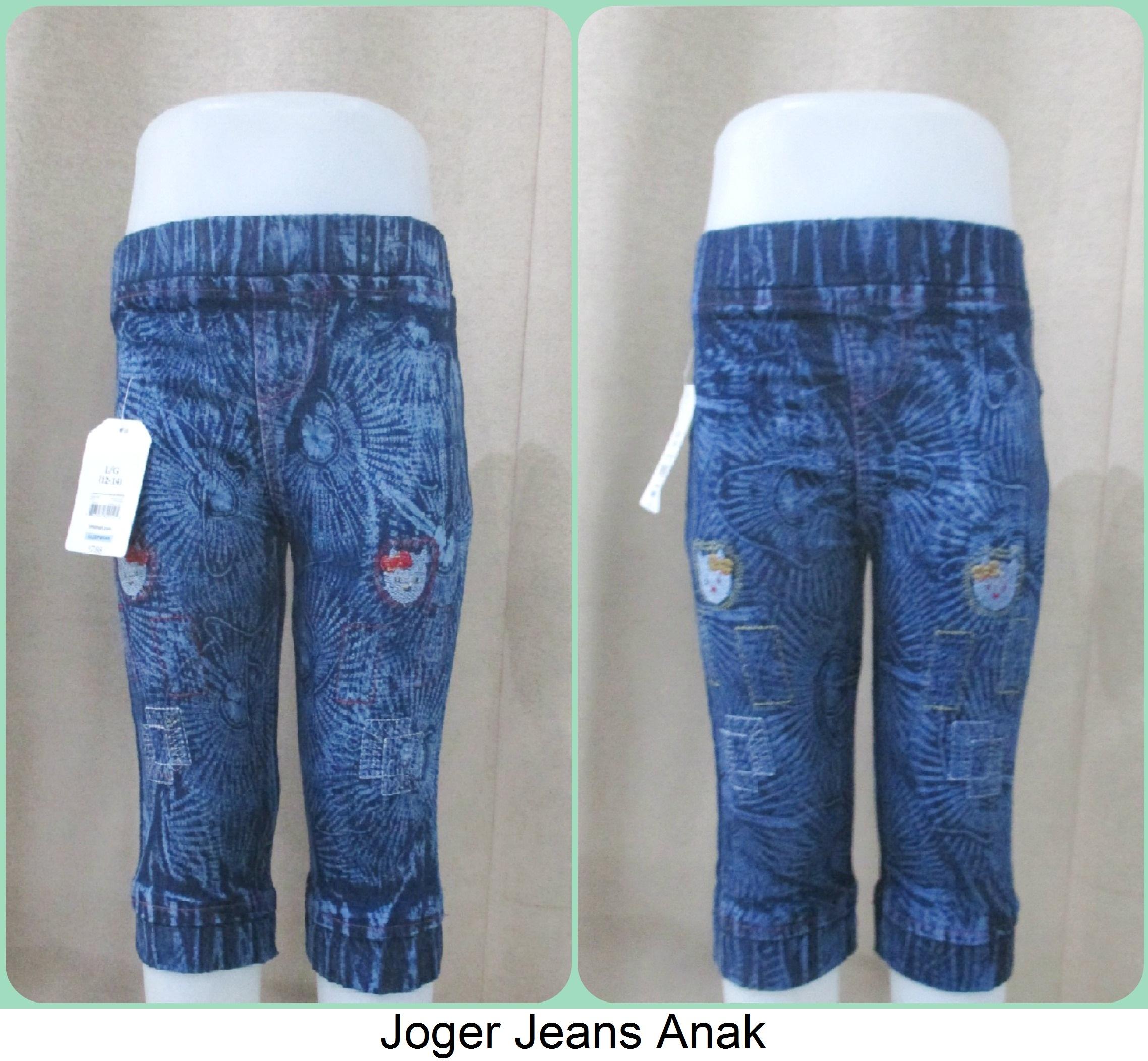 Grosiran Celana Joger Jeans Anak Terbaru Murah Cikarang