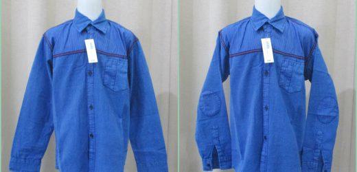 Sentra Grosir Kemeja Jeans Anak Murah Tanah Abang
