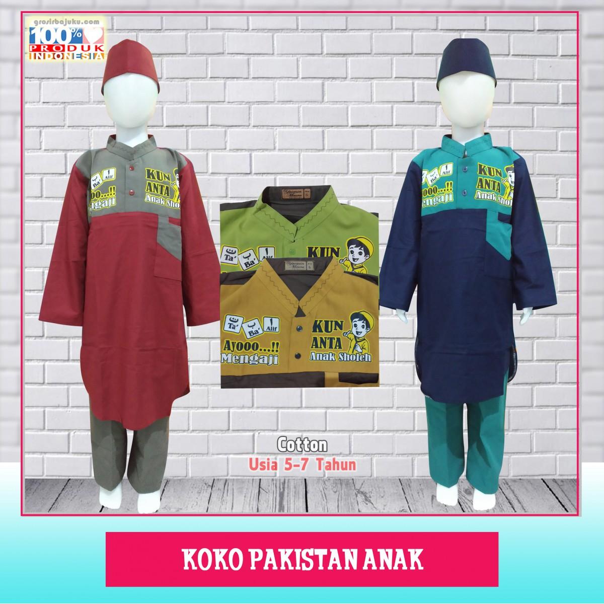 Koko Pakistan Anak