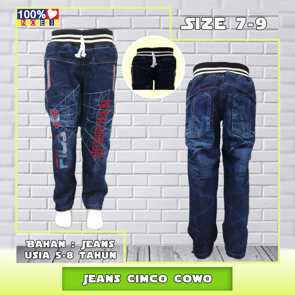 Pusat Obral Grosir Baju Anak 5000 Mukena Katun Jepang Murah Meriah Langsung Dari Pabrik Grosir Jeans Cimco Cowo Rp 35,000