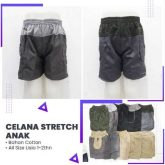 Grosir Celana Stretch Anak Rp. 8.500